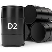 گازوئیل D2