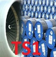 سوخت جت گرید TS1