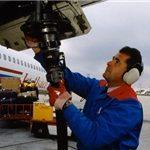 Jet fuel MPCI